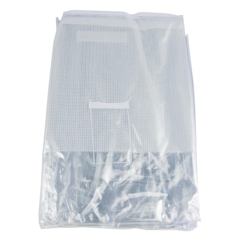 Update APR-CVR Rack Cover for APR-20, Plastic