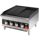 "Vollrath 407382 60"" Gas Charbroiler w/ Cast Iron Grates - Manual Controls"
