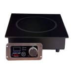 Spring USA SM-181R Built-In Commercial Induction Range w/ (1) Burner, 110 120v
