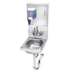 "Krowne HS-31 Wall Mount Commercial Hand Sink w/ 9.75""L x 11.75""W x 5""D Bowl, Soap Dispenser"