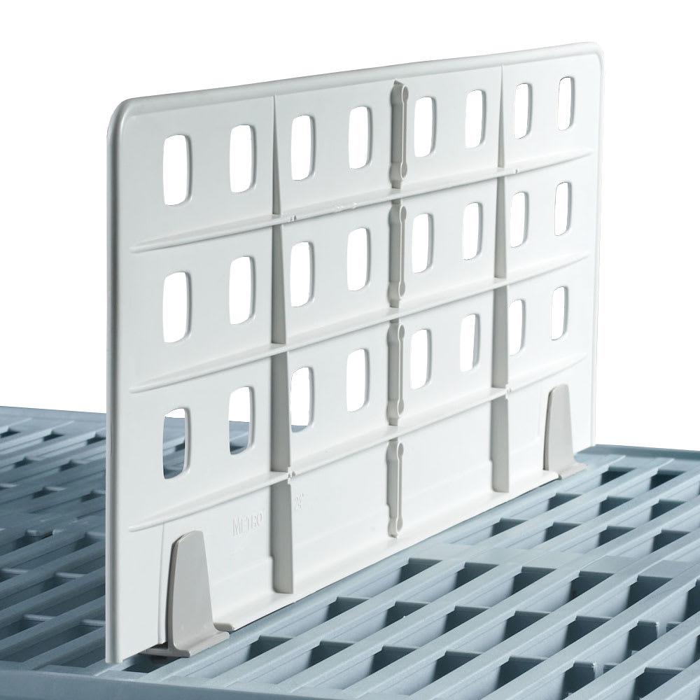 "Metro MUD24-8 Universal Shelf Divider for Grid & Wire Shelves - 24"" x 8"", Beige"