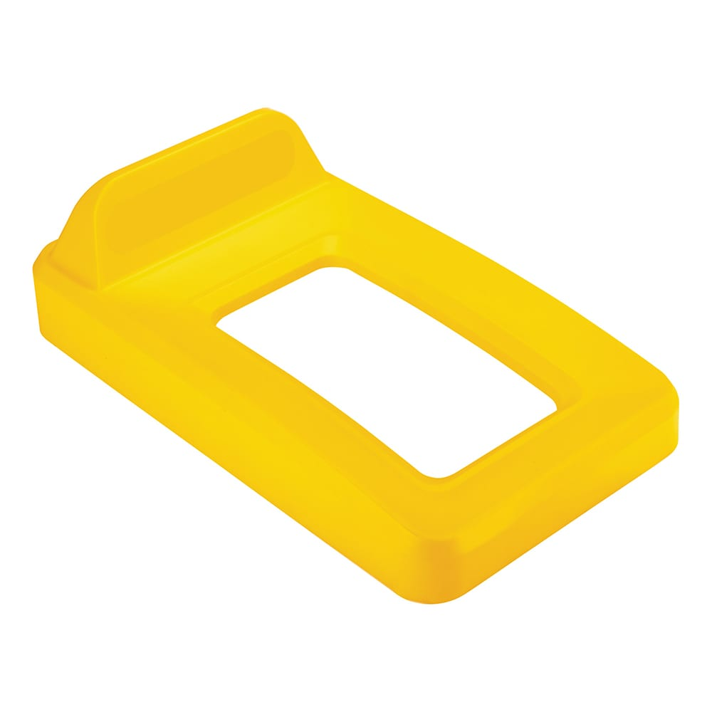 Rubbermaid 2018219 Rectangle Recycling Lid for 16 & 23 gal Slim Jim® Recycling Containers - Plastic, Yellow