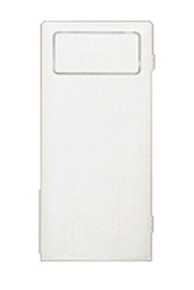 Rubbermaid FG200GLWH 12-gal Indoor Decorative Trash Can - Metal, White