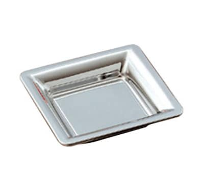 Bon Chef 5216 2.5-qt Square Serving Dish, Stainless Steel