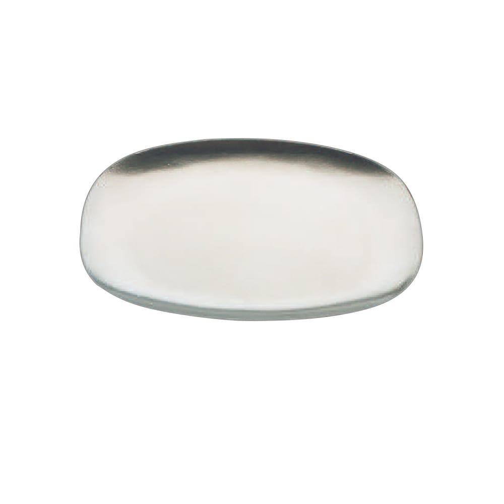 "Tomlinson 1006380 Rectangular Dinner Platter, 8-3/8 x 12-1/4"", Frosty Finish"