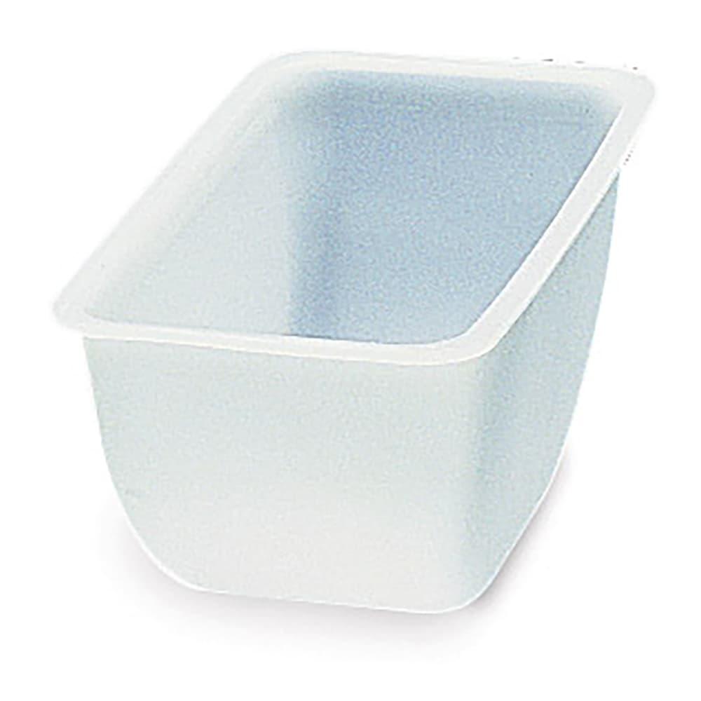 San Jamar B416 Plastic Condiment Tray Inserts 16 oz