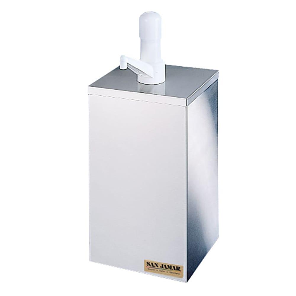 San Jamar P9810 Pump Style Condiment Dispenser w/ Ice Pack, Stainless