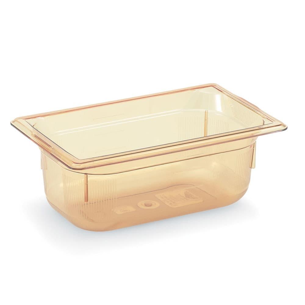 "Vollrath 9042410 1/4 Size Hot Food Pan - 2 1/2"" Deep, Amber"