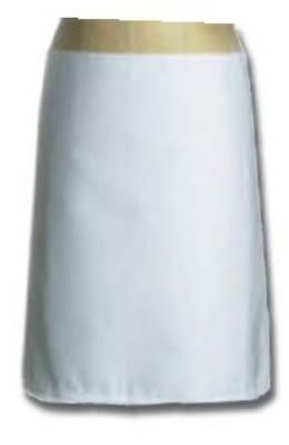 "Intedge 341 I 4-Way Waist Apron w/ 2-Pockets & Nylon Ties, 38 x 34"", Ivory"