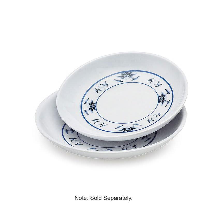 "GET M-028-B 3"" Round Sauce Bowl w/ 1-oz Capacity, Melamine, White"