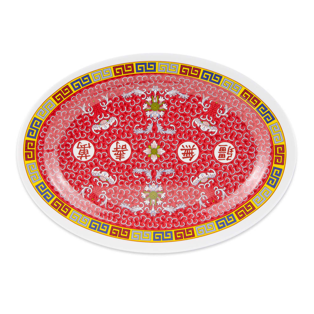 "GET M-4030-L Oval Serving Platter, 12.25"" x 8.75"", Melamine, White"
