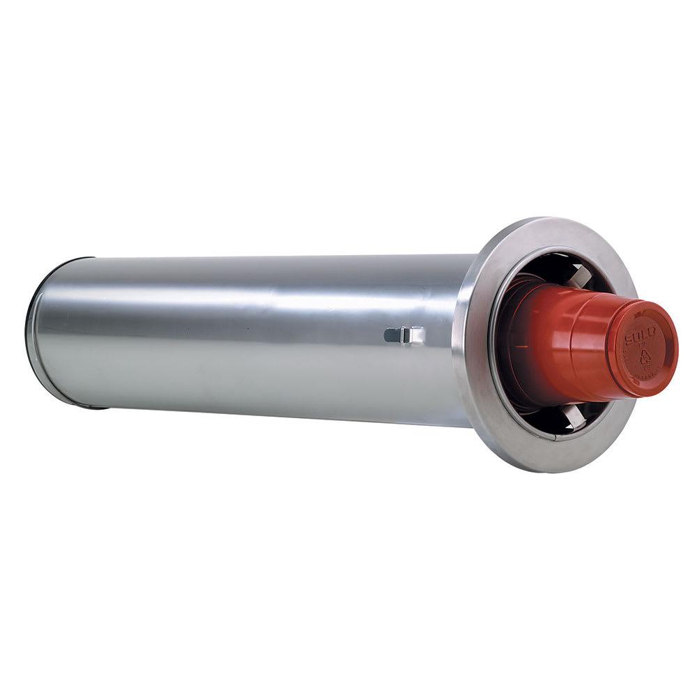 """Dispense-rite ADJ2F Cup Dispenser, In-Counter, 22""""L, F Spring, 8-44oz Cups, 3 to 4-5/8 Rim Dia"""