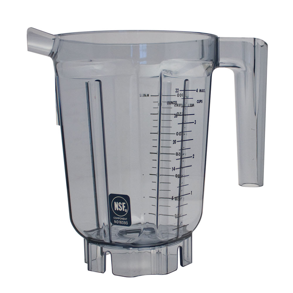 Vitamix 15643 32-oz Compact Container for Drink Machine, BarBoss, & Blending Stations