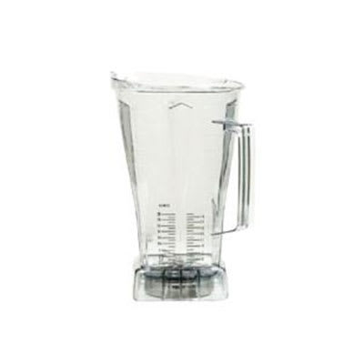 Vitamix 15653 32 oz Blender Container w/ Advance Blade Assembly & Lid, NSF